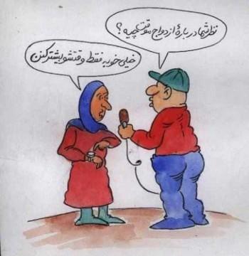 صیغه یا روسپی گری اسلامی سوغات دیگری است که رژیم ولایت فقیه برای مردم ایران به ارمغان آورده است.
