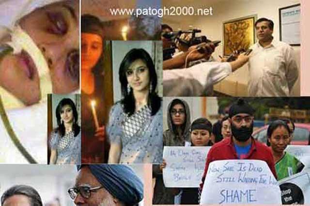 دختر دانشجوی هندی روز ۱۶ دسامبر سال ۲۰۱۲ در یک مینی بوس در شهر دهلینو، پایتخت هند، مورد تجاوز گروهی قرار گرفت. مهاجمان هنگام اعمال خشونت و تجاوز و آزار جنسی که دو ساعت و نیم به طول انجامیده است، از میله آهنی نیز استفاده کردهاند.