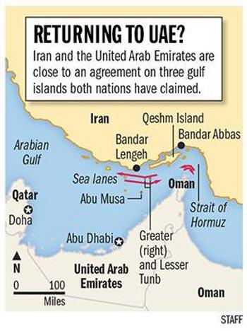این تصویر و مقاله در رسانه دیفنز نیوز Defense News دیده می شود. این سایت با گستاخی به جای خلیج فارس، خلیج ع-ر-ب-ی نوشته شده. تصور می رود که این رسانه و نوشتن این مقاله وابسته به ارتش انگلیس باشد. به هرحال، هرچه باشد حتی نوشتن این مقاله و عک شرم آور از ساخت و پاخت و یا سستی رژیم اسلامی است.