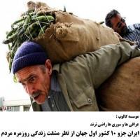 آقای خامنه ای جزایر ما بخشیدنی نیست و ما دشمن خارجی نداریم دشمن ما شما جنایتکارانید