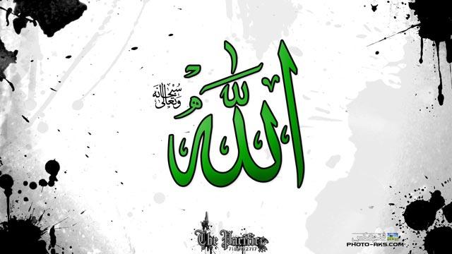 (براستی چرا الله پیامبرانی برای استرالیا و آمریکا و شرق دور نفرستاد؟ آیا پاسخ جز کشف نشدن این قاره هست؟)