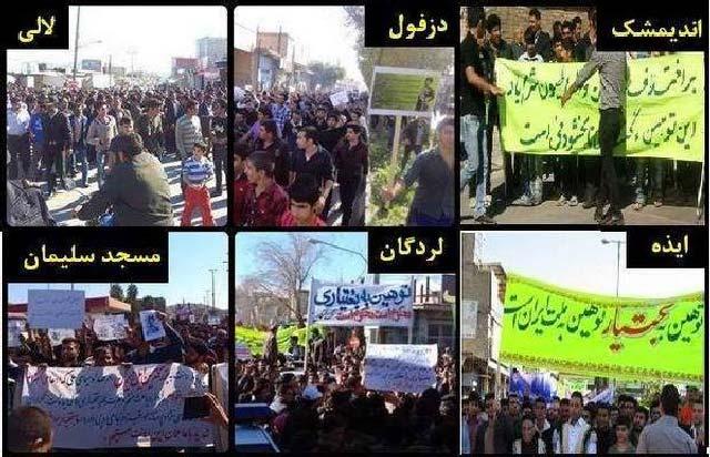 در هفته گذشته تا کنون شاهد تظاهرات و اعتراض های گسترده بختیاری های دلاور در شهرهای گوناگون ایران بوده ایم. تظاهراتی که همراهی و پشتیبانی دیگر مردم ایران را ایجاب می کرد ولی مردم کوتاهی نمودند.