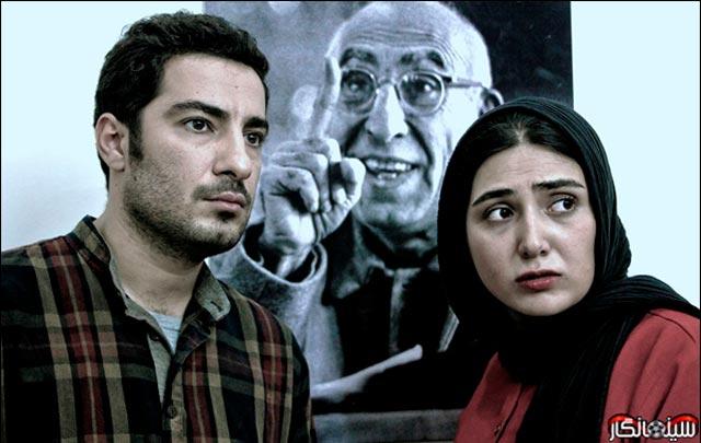 (این فیلم به مشکلات جوانی که جامعه(رژیم) او را از ادامه تحصیل باز داشته است می پردازد)