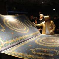 (این بزرگترین قرآن جهان است. براستی در تکنولوژی مسلمانان برترند و چه کاری شایسته تر از این ؟!!!)