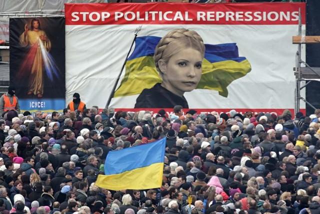 تظاهرات عظیم و گسترده مردم اوکراین برای جدا شدن از روسیه متجاوز و پیوستن به اتحادیه اروپا