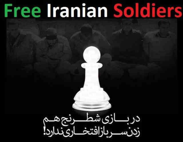 حتی در بازی شطرنج هم زدن سرباز افتخاری ندارد... جمشید دانایی فر قربانی سیاست های غلط خامنه ای شد...