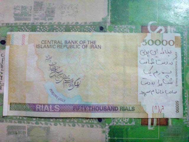 (مشکلات اقتصادی ، فساد و تباهی، روانی شدن و خشونت را بدنبال دارد. کسی نیست که تایید نکند ،امروز مردم ایران از گذشته بسیار عصبانی تر و روانی شده اند)