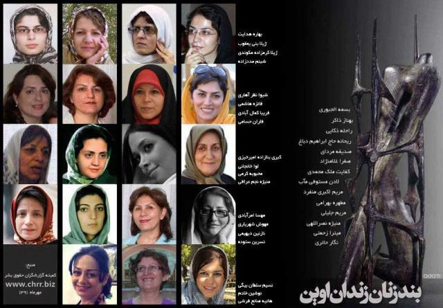دفاع از حقوق پایمال شده زنان ایرانی در هر مقام و موقعیتی هستند، به ویژه زنان در بند آخوندهای جنایتکار، بالاترین هدف گروه فضول محله است. ما در راه احقاق حق زنان، نیمی از جمعیت ایران، از هیچ کوششی فروگزار نیستیم.