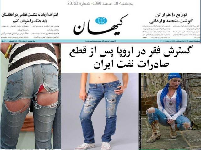 (فقر در ایران را نبینید بهتر است! فقیر هم فقیرهای اروپایی.. خدا باعث و بانیش را نیامرزاد!)