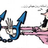 march-8th-international-womens-day