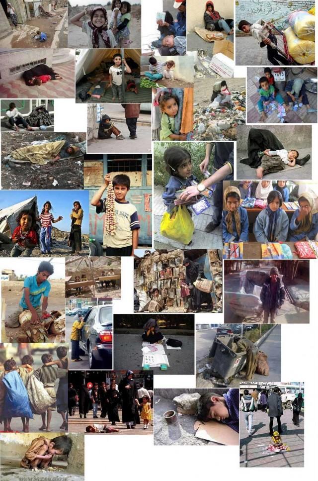 (این فرتور گوشه هایی از فقر و فلاکت در ایران را به تصویر می کشد... چهار دهه رژیم اسلامی و دستاوردش. براستی بزرگترین جهش اقتصادی در ایران ،براندازی آن نیست؟)