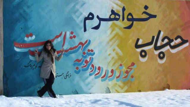 بانوان ایرانی با ابراز مخالفت خود با حجاب اسلامی، خواب را از چشمان دیکتاتور و سینه چاکانِ بیمارش، ربوده اند...