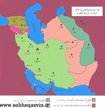 در این نقشه بخش های گوناگونی از ایران که در زمان فتحعلیشاه باوسوسه و کمک روسیه از کشورمان جداشده اند.