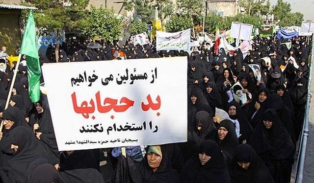 (این داغ پیشانی ریا را ببینید! رژیم ایران لیاقت افراد را از روی لکه مهرش تشخیص می دهد!)