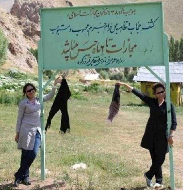 (دختران آزاده ایران بخوبی حساسیت رژیم آخوندی به حجاب را بعنوان شیشه عمر رژیم درک کرده اند)
