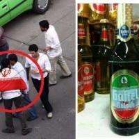 طرح پرچم روی شلوار چسبان و مشروبات الکلی، با شرافت تر از پرچم روی شانه لباس شخصی هاست
