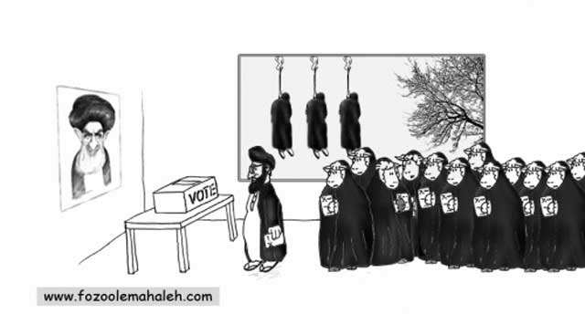 زنان مسلمان و اسلام زده بزرگترین دشمنان همجنسان خود و ایران و همه ایرانی ها هستند. خیانتشان موجب بر سر قدرت ماندن این رژیم ضد انسانی است.