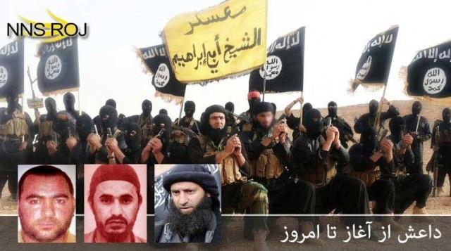 با گروه آدم کش و ضد انسان داعش آشنا شوید. این گروه آدم کش، با کشتار افراد در برابر خود تا کنون توانسته شهر تکریت، رمادی، فلوچه و موصل و بخشی از سامره را به تصرف خود درآورده و در حال پیشروی به سوی بغداد است.