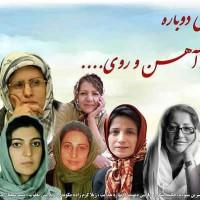 به تجزیه طلبان خودفروخته: ایران هرگز نمی میرد!
