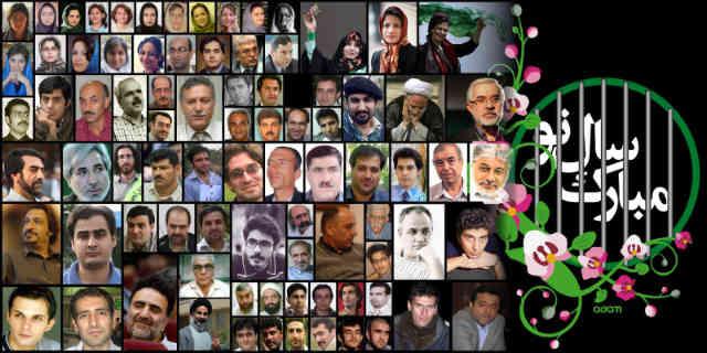 این تصویر عده ای از زندانیان سیاسی ایران زمین را نشان می دهد، البته فقط عده کمی که شناخته شده اند؛ هر وقت یک مزدور تجزیه طلب با شما از فاشیسم فارس! سخن گفت، این تصویر را نشانش دهید و بگویید چند نفر این زندانیان فارس هستند؟ شاید که خجالت بکشند و دست از خود فروشی بردارند!