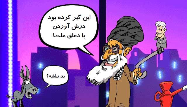 (رقابت و تلاقی رفسنجانی با خامنه ای از دهه 60 تا امروز ادامه دارد. خامنه ای از دهه 70 تا امروز 23 سال است که موفق میدان شده و از طریق افرادی مانند گنجی در دهه 70 و احمدی نژاد در دهه 80 بیشترین آسیب را به وجهه رفسنجانی زده است.شاید اگر رفسنجانی سید بود و ریش داشت ، رهبر ایران او می شد! ولی چه کنیم که نانوشته گفته اند رهبر ایران باید یک کیلو ریش و 5 کیلو عمامه سیاه داشته باشد! بیچاره رفسنجانی! حقش بود بره بایرن مونیخ!)