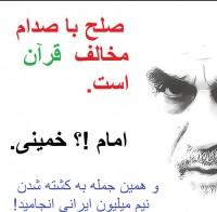 ۲۰ سال خواری و خفت ایرانیان در عراق. پس غرامت جنگ چه شد؟