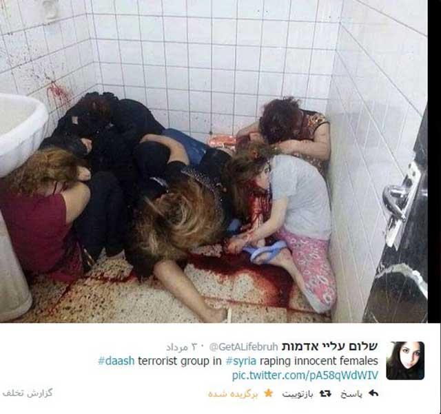این صحنه خوفناکی است از تجاوز لشکریان اسلام داعش به زنان در سوریه و کشتار دسته جمعی آنان. آیا به راستی سوای دین اسلام در هیچ مرام و مسلکی می توانید شاهد چنین جنایت هایی باشید؟!.