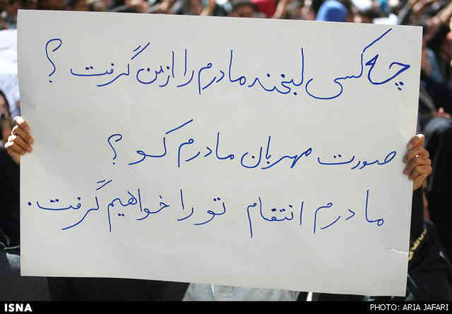تجمع مردمان اصفهان و تهران بر علیه اسیدپاشی و مجلس!