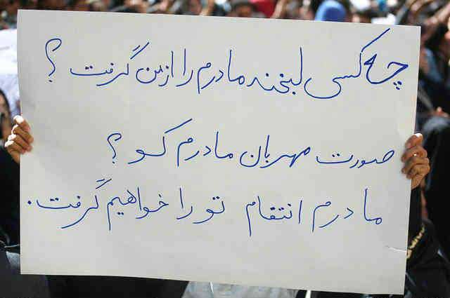 این حرف دل هر دل سوخته و آسیب دیده از این ظلم و ستم آخوندی است. دل هر بانوی ایرانی خون از آنهمه جنایات رژیم زن ستیز و زن کش است.