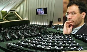 استیضاح فرجی دانا وزیر علوم با چراغ سبز خامنهای. وزیر های علومی که مزدوری خامنه ای را نپذیرفته اند و با بورس های داده شده به فرزندان و اقوام مزدوران خامنه ای در مجلس مخالفت کرده اند، مورد استیضاح قرار می گیرند و از گردونه خارج می شوند.