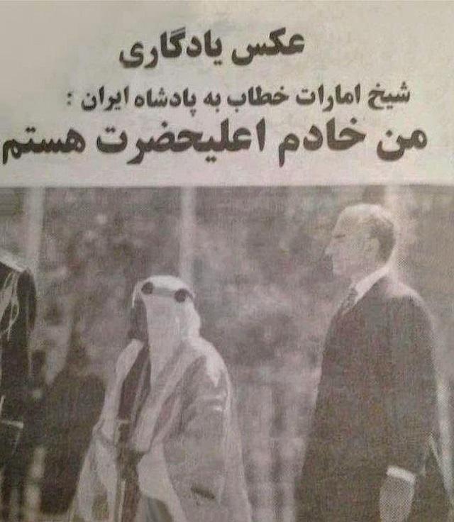 این بریده روزنامه چیز عجیبی نیست. روزگاری نه چندان دور مردم ایران در منطقه آقایی می کردند و دارای عزت و احترام بودند، اما امروز بجز توهین و تحقیر در کشورهای عربی تصیب ایرانی نمی شود! چرا؟ براستی چرا؟