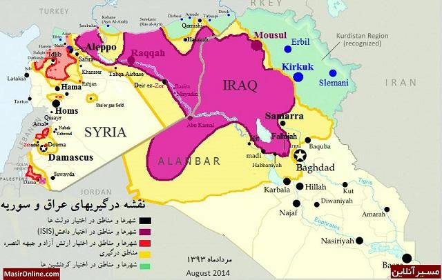 جنگ قدرت میان ایران و عربستان که در ظاهر تنها مذهبیست اما در اصل رقابت برای تسخیر عراق و سوریه است.