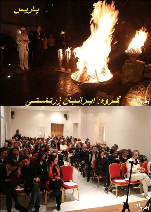 ایرانیان پاریس نیز با برگزاری جشن سده دین ملی و مردمی خود را ادا نمودند.