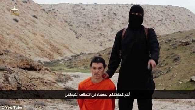 کنجو گوتو Kenji Goto دومین گزارشگر ژاپنی زیر تیغ جلاد معروف داعش تبعه انگلیس به نام جان John که گردن او زده شد و به زندگی اش پایان بخشید.
