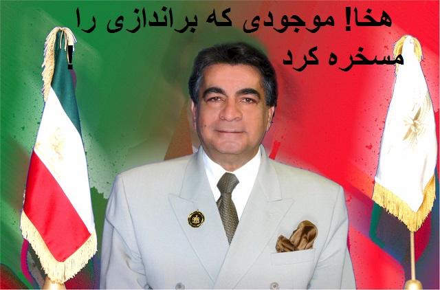 ملت ایران از هر فرصتی برای بیرون ریختن و اعتراض استفاده می کند.