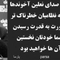 تجاوز به دو نو جوان ایرانی به دنبال تجاوز چهارده سده تازیان به ناموس وفرهنگ کشورمان