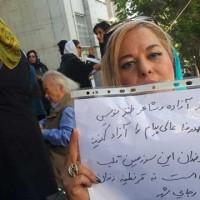 شاعر گرانمایه و طنز پرداز محبوب ایران، محمد رضا عالی مقام را ازبند ظلم و ستم آزاد کنید