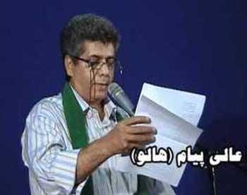 محمد رضا عالی مقام (هالو) چکامه سرای گرانمایه ای که همواره با سرودن چکامه های میهنی مردم رادر جریان جنایات رژیم جهل و جنایت اسلامی می گذارد.
