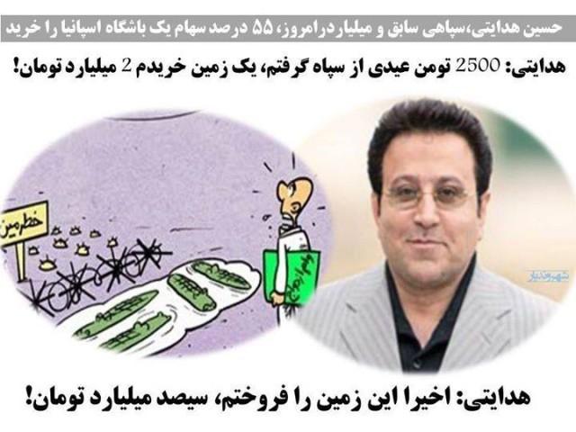 hoseein hedayati iranian murderer