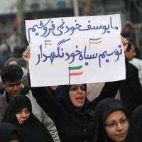 ملت نجیب ایران همیشه ترجیح داده که در پناه گرگهای درنده زندگی کند