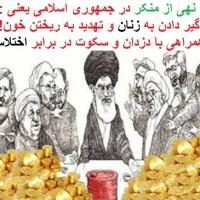 آخوند و حزب الله بانوان تماشاگر والیبال را تهدید به درگیری خونین  کردند