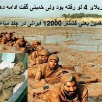 استفاده ابزاری از دلاوران ایرانی چه در جنگ و چه پس از 30 سال