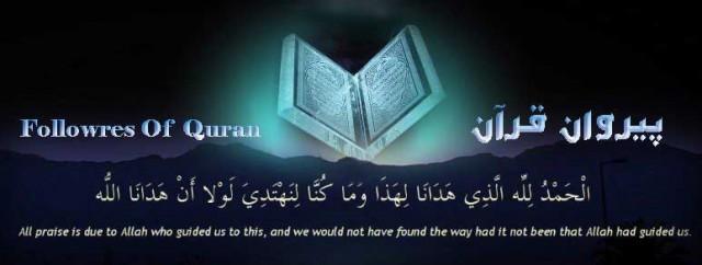 این قرآن است که از آن نور پخش می شود. گویا لامپی در آن کار گذاشته اند که نور می دهد. ماشاالله این اسلام عربستانی سرتا پا نور است. همه چینز و همه جا با نور ختم می شود. در این تبلیغ نوشته شده که هنه ما باید الله را پرستش کنیم، قربان او برویم که ما را راهنمایی کرده!. نخست آن که این الله چقدر عقده ای است که همه را وادار می کند که از او تعریف کنند و او را ستایش نمایند. دیگر این که کجا و چگونه این الله ما را راهنمایی کرده؟ ما که چیزی ندیدیم. سالی ۶ میلیون در افریقا میمیرند و الله از آن بی خبر است.