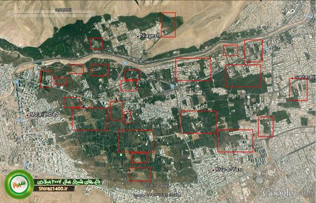 این نقشه ی باقیمانده باغهای شیراز در سال 2007 است. مناطق مستطیل سرخ دیگر امروز نیست و تخریب شده است. همین مقدار باقیمانده هم توسط حرص و طمع مردم مسلمان بسرعت تخریب می شود. براستی بدون باغ و بستان ، چه چیز با ارزشی در این مناطق باقی می ماند؟ فقط آپارتمان و برج و خاک و دود!