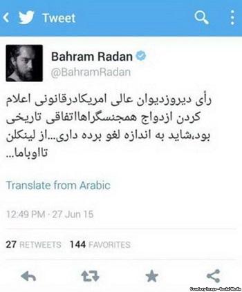 bahram-radan