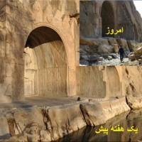 خشکسالی گسترده و مصیبت جبران ناپذیر سقوط سراب طاق بستان
