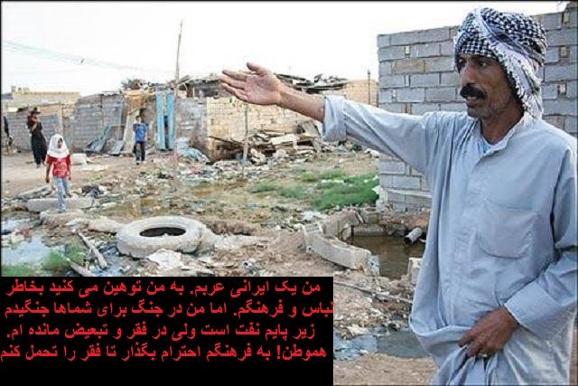 poor-iranian