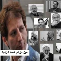 BACK OF ZANJANI