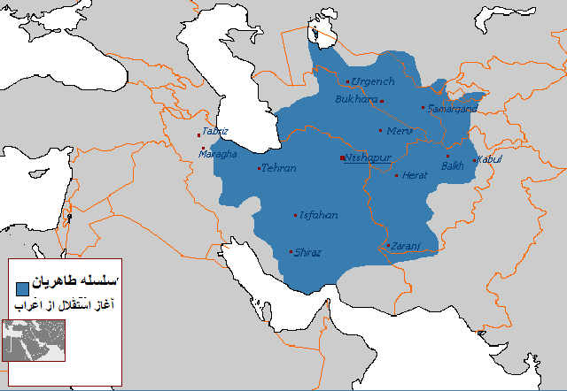 Tahirid_Dynasty