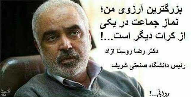iran-education-comparison